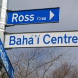 Baha'i Centre